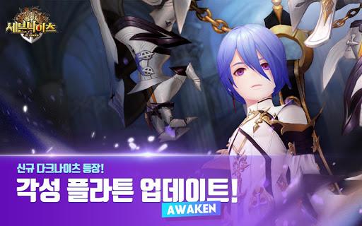 세븐나이츠 for Kakao screenshot 7