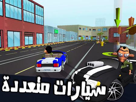 لعبة ملك التوصيل - عوض أبو شفة 1.4.1 screenshot 103726