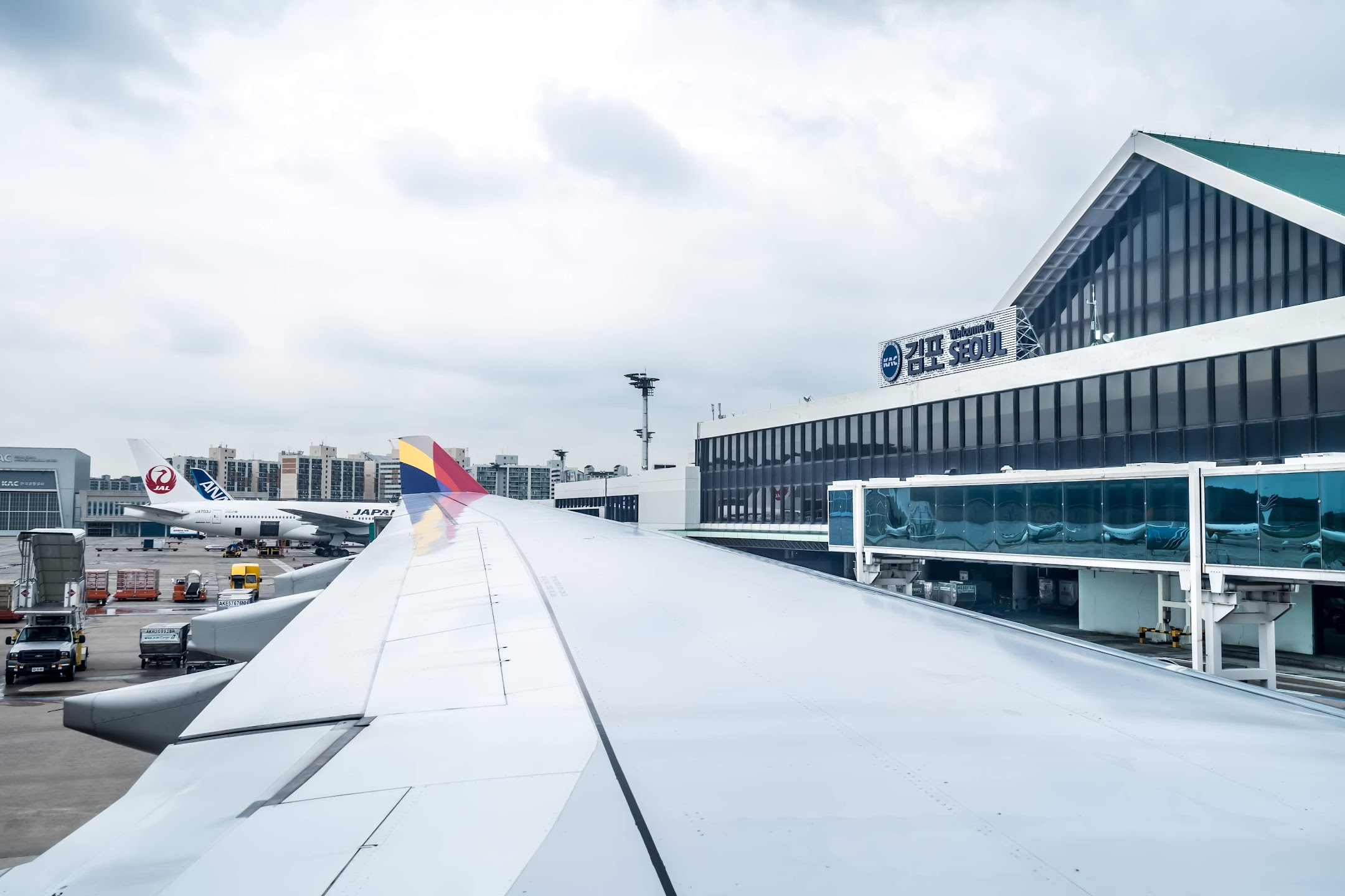 Asiana Airlines Gimpo International Airport