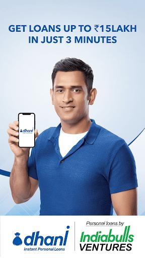 Instant Personal Loan App u2013 Indiabulls Dhani  screenshots 1