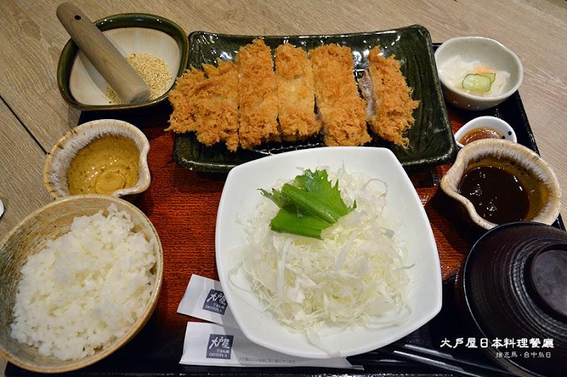 大戶屋日本料理餐廳