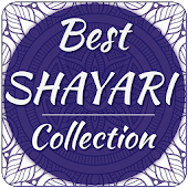 Best Shayari Collection 2017