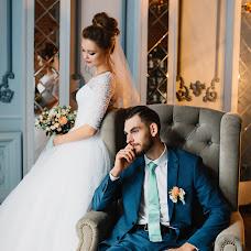 Wedding photographer Alina Paranina (AlinaParanina). Photo of 01.11.2017