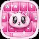 Custom Keyboard Color Changer