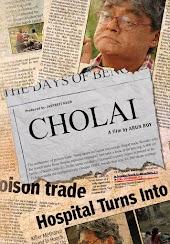 Cholai