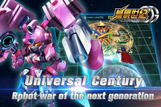 the century of robot war