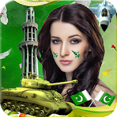 Pakistan Defence Day Photo Editor Frames & Effects