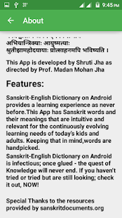 Sanskrit-English Dictionary- screenshot thumbnail