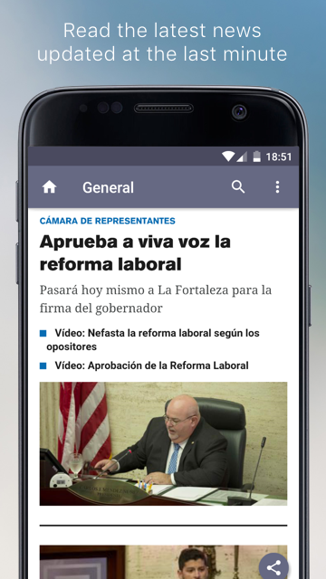 Puerto Rican Newspapers- screenshot