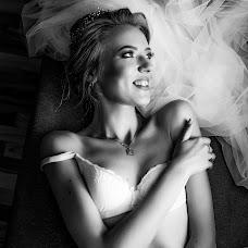 Wedding photographer Elena Grishay (Ellenka). Photo of 08.08.2016