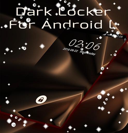 AndroidのLについてダークロッカー