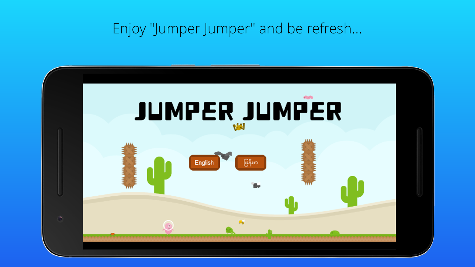 Jumper Jumper- screenshot