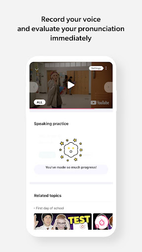 Cake - Learn English for Free screenshot 5