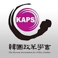 한국정책학회(KAPS) icon