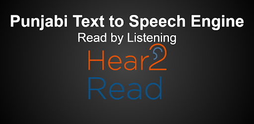 Punjabi Text To Speech by Hear2Read (Female voice) - Apps on