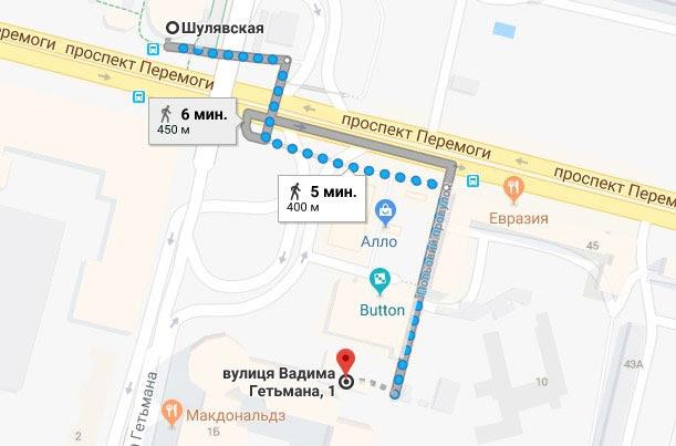Дата Хаб | вул. Вадима Гетьмана, 1б