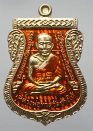 เหรียญหลวงปู่ทวด อาจารย์นอง รุ่น เลื่อนสมณศักดิ์ ปี 2562 เนื้ออัลปาก้า ลงยา กรรมการ เลข 15  วัดทรายขาว ปัตตานี
