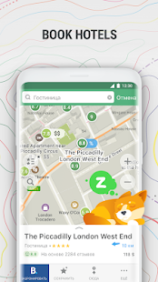 MAPS.ME – Offline maps, guides and navigation Screenshot