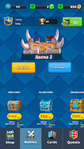 Chests Simulator for Clash Royale 1.8.1 screenshots 2