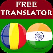 Romanian Hindi Translator