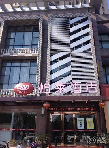 Hangzhou Verywarm Hotel
