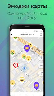 Foodmap - скидки и акции на карте ресторанов Screenshot