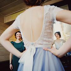 婚礼摄影师Elena Zayceva(Zaychikovna)。04.05.2016的照片