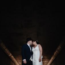 Wedding photographer Paco Sánchez (bynfotografos). Photo of 10.09.2018