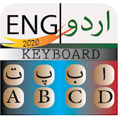 Easy English Urdu Keyboard 2020 : Urdu Typing App