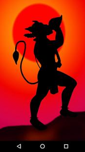 Hanuman Shankh screenshot