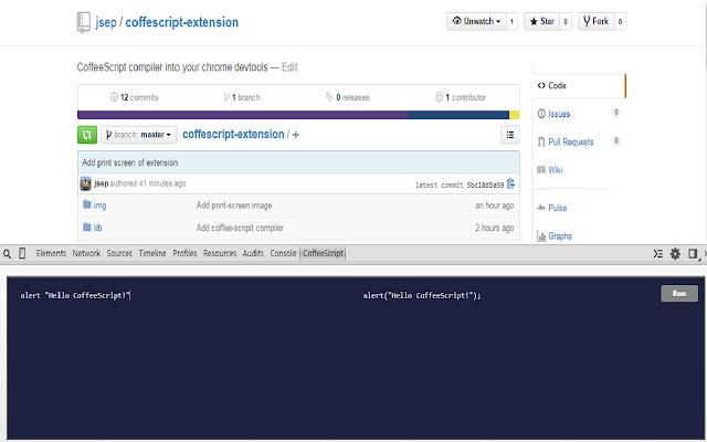 CoffeeScript Compiler