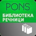 Библиотека Речници icon