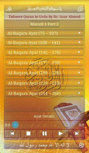 Tafseer-e-Quran 1-2