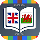 English to Welsh Dictionary (app)