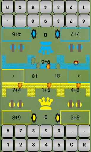 수학 게임 screenshot 1
