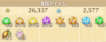 11表2−2