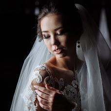 Wedding photographer Ekaterina Vasileva (vaskatephoto). Photo of 10.07.2018