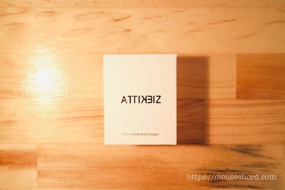ATTIKBIZ PD61W 急速充電器 購入Review
