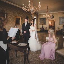Wedding photographer Kinga Leftska (kingaleftska). Photo of 29.03.2018