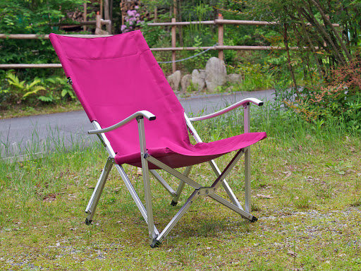 Ogawa Campal Relax Armchair