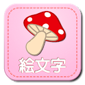 Unicode6Emoji for messenger icon