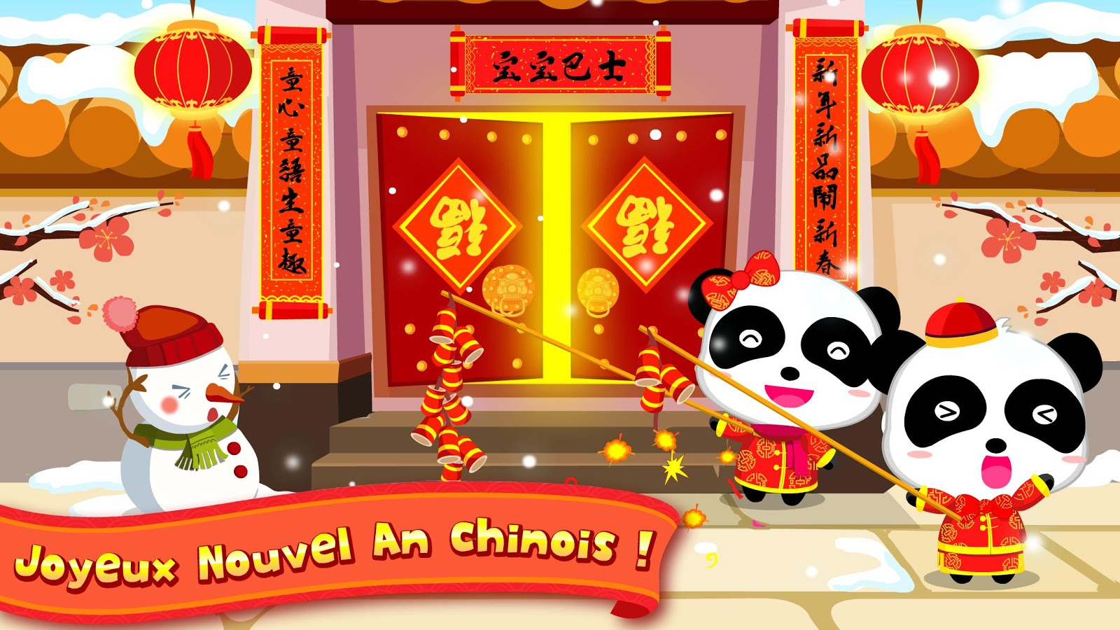 joyeux anniversaire ma soeur en chinois