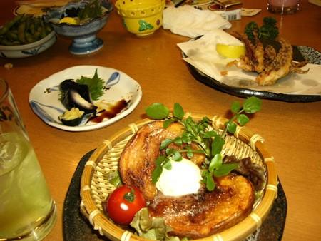 Photo Akita Dining Namahage