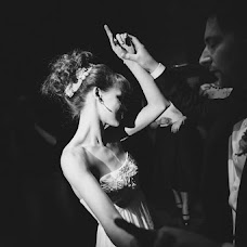 Wedding photographer Maksim Smirnov (MAks-). Photo of 22.04.2015