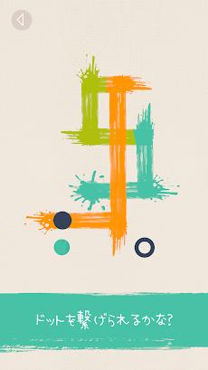 Splashy Dotsのおすすめ画像1