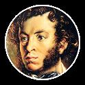 Пушкин Александр Сергеевич - Сборник стихотворений icon