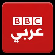 App BBC Arabic APK for Windows Phone