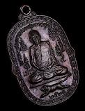 เหรียญเสือเผ่น หลวงพ่อสุด ปี 2523 บล็อกนิยม (เสาร์ห้า-หูขีด) วัดกาหลง