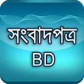All Bangla Newspaper : bd news