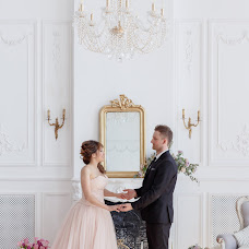 Wedding photographer Alyona Boiko (NaiveAngelPhoto). Photo of 11.06.2018